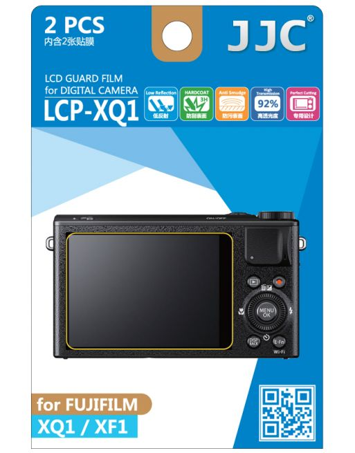 JJC LCP XQ1 LCD bescherming