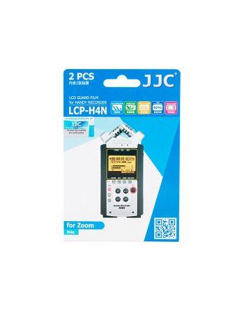 JJC LH-108 Sony Zonnekap